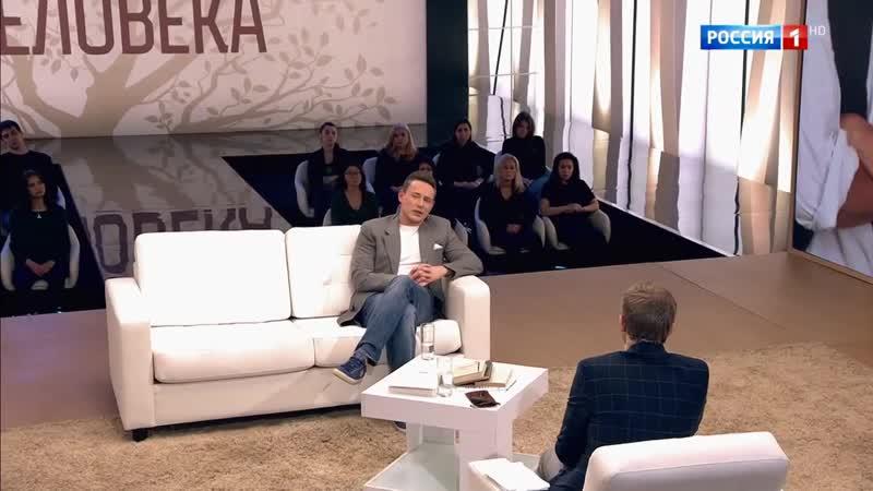 Дмитрий Исаев Судьба человека Эфир от 19 11 2018