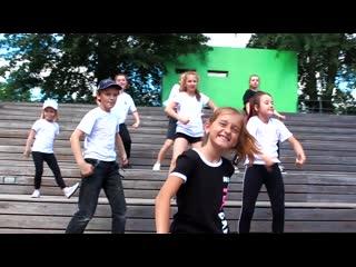 Городской танцевальный клуб 2020 - Смена 1 | Школа танцев Alexis Dance Studio