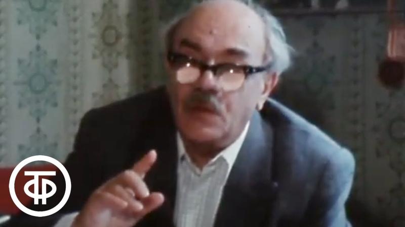 Нам дороги эти позабыть нельзя Давид Самойлов Дай выстрадать стихотворенье 1985