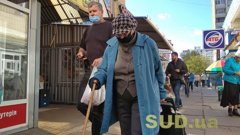 Пенсии жителям ОРДЛО: в ПФУ назвали сколько выплачивают денег пенсионерам