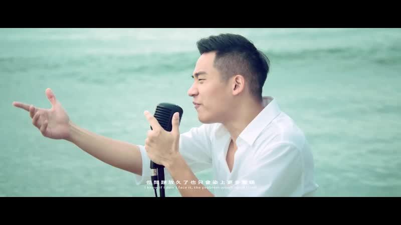 W.M.L (李杰明) – Forget Everything (忘記一切)