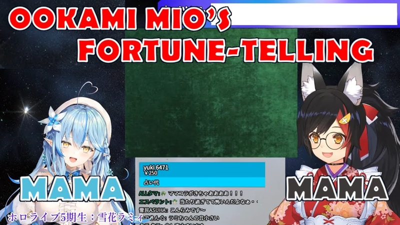Ookami Mio Reads Yukihana Lamy's Fortune Eng Sub
