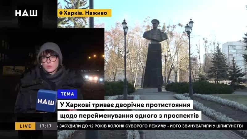 Перейменування вулиць Голосування за повернення радянських назв в Одесі та судо