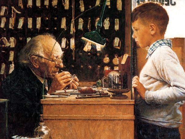 Когда я была маленькая, у меня был дедушка Ну и что - спросите вы. Дедушки бывают у всех. Обычное дело. Так-то оно так, да не совсем. У детей моего поколения дедушек почти не было. Бабушки