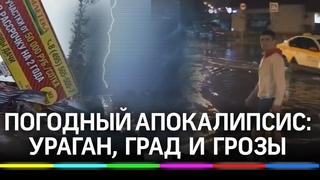 Погодный апокалипсис! Все последствия разбушевавшейся стихии в московском регионе