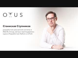 Новогоднее поздравление от Станислава Ступникова!