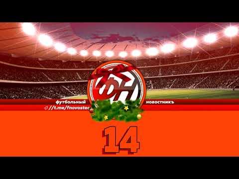Лига Футбольных Джентльменов 14 I Леди Юнайтед и бродяга Лацио