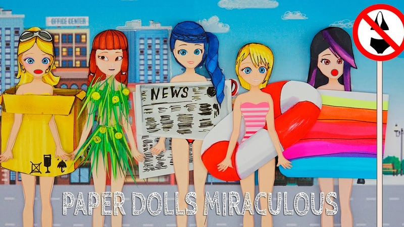Paper Dolls Dress Up - Handmade Quiet Book - Thief stole the Flower Dress Ladybug - Story Crafts