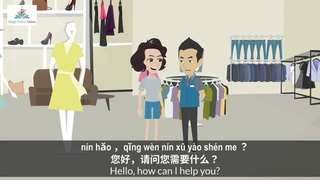 Daily Use Mandarin - What kind of clothes do you like?