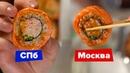 Вкусные Суши в МОСКВЕ. Обман или то же самое Славный Обзор.