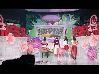 Red Velvet first stage