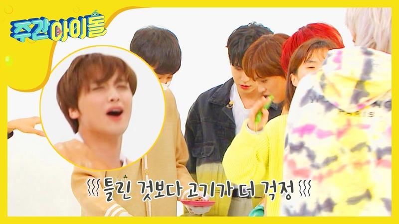 NCT 127 Weekly Idol 흡사 시식코너 같지만 엔시티 랜덤플레이댄스 中 l EP.453