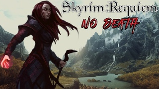 Skyrim - RFAB (без смертей на безумце) ГЛИНОМАНСЕР