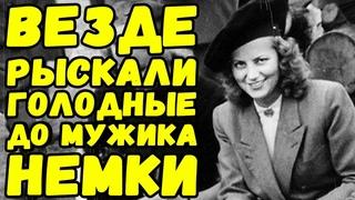 """Воспоминания ветеранов и """"миллионы испорченных немок"""""""