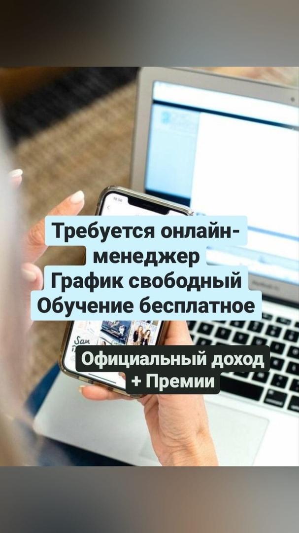 Проект Бизнес-класс сотрудничает с компанией орифлейм. Про орифлейм наверняка сл...