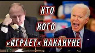 Путин хочет диалога? Будет ему диалог. Между брызгами во лжи.