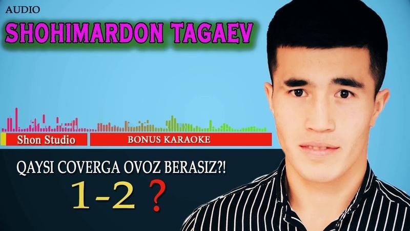 Shohimardon Tagaev Qaysi coverga ovoz berasiz 1*2 Bonus karaoke@minus