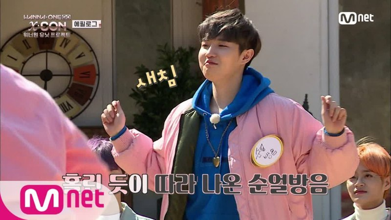 Wanna One Go [1화에필로그] ′의욕 과다가 불러온 대참사′ 산장 댄스 타임 180517 EP.16