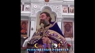 Российский священник ведёт службу в противогазе