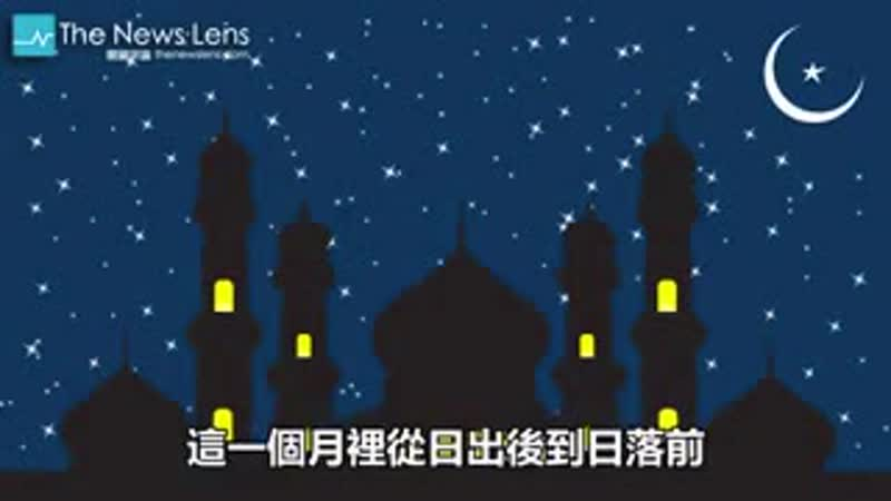 About Islam in Chinese