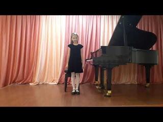 Анищенкова Елизавета (конкурс СлИвКи 2020)