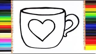 Как нарисовать чашку  /  мультик раскраска чашка для детей / учим цвета