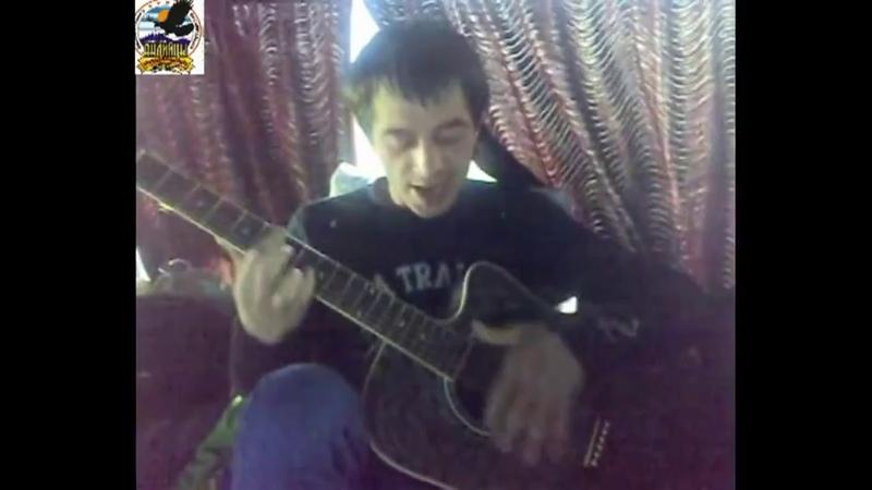 Вахид Аюбов моя струна Самая первая запись этой песни