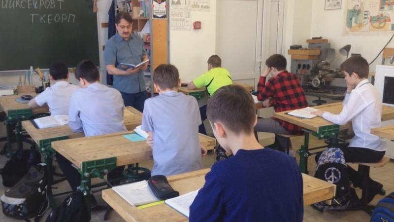 ГРЕЧИШНИКОВ А.Е. Урок технологии. 6 класс