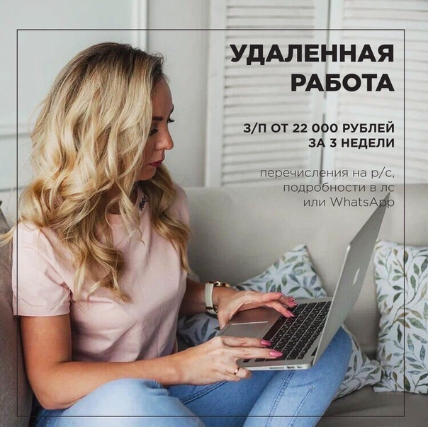 Белгород удаленная работа вакансии активация promt freelance