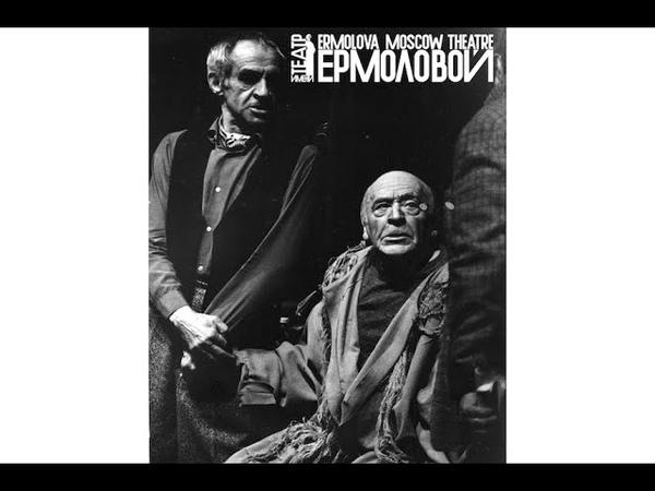 Костюмер 1987 театр имени Ермоловой 2 серии