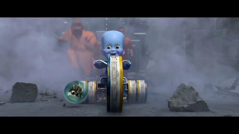 Шкьёла отрывок из мультфильма Мегамозг Megamind 2010