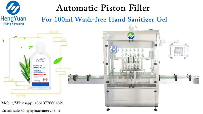 Automatic Piston Dosing Filler For Wash-free Medical Alcohol Contained Hand Sanitizer Gel Dispensing