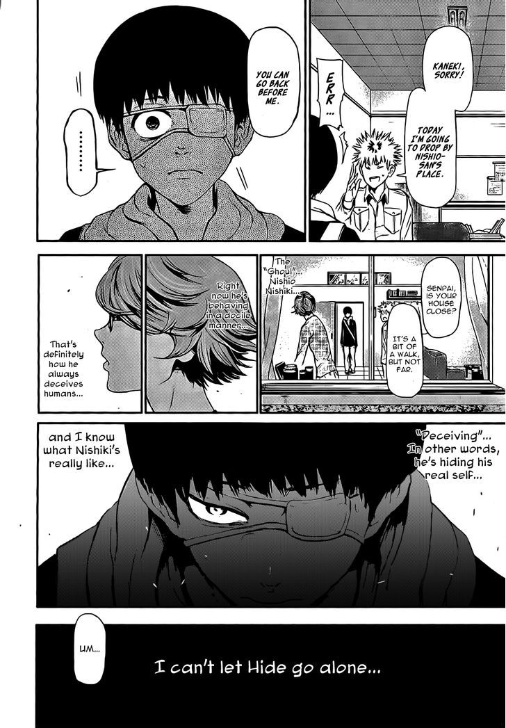 Tokyo Ghoul, Vol. 1 Chapter 7 Deception, image #5