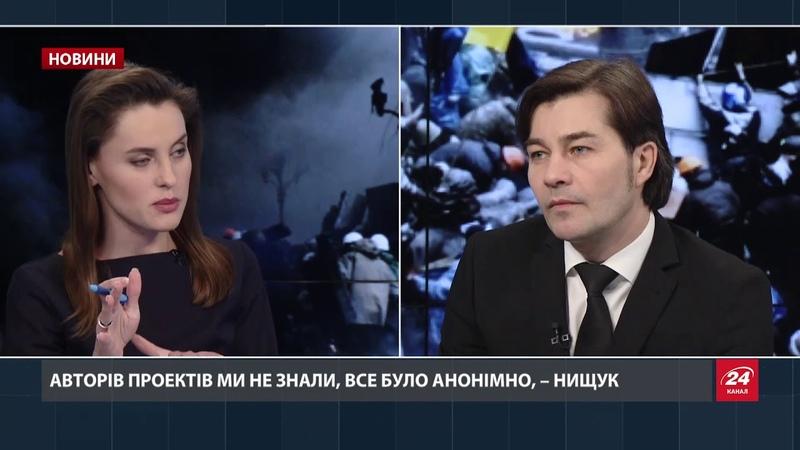 Інтерв'ю з Євгеном Нищуком про проект меморіалу Героїв Небесної Сотні