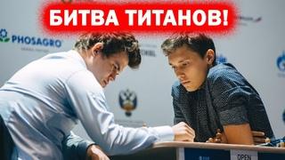Карлсен VS Есипенко! БИТВА ТИТАНОВ! Кубок Мира