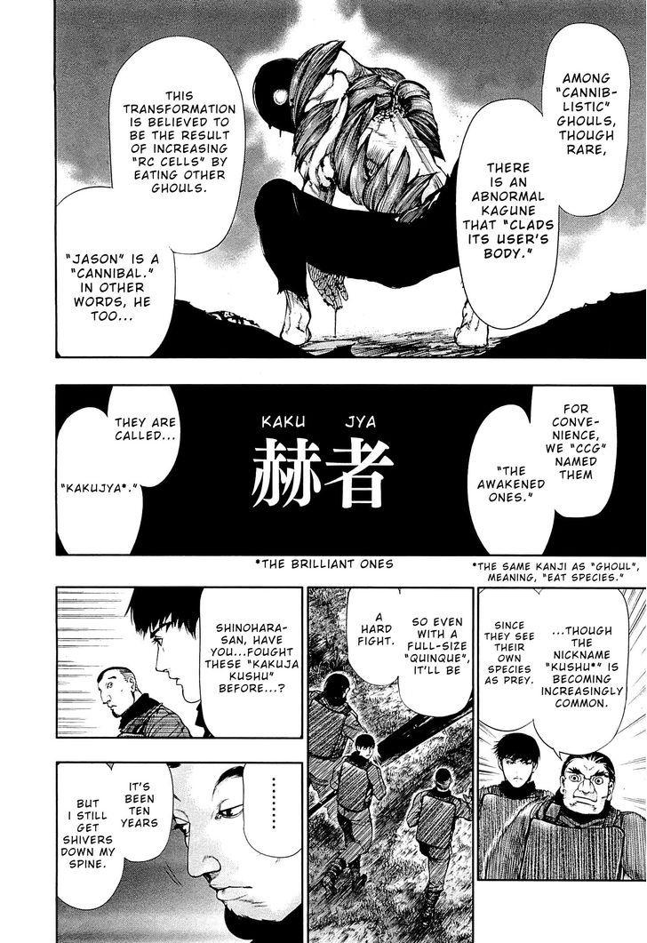 Tokyo Ghoul, Vol.7 Chapter 65 Kakuja, image #4