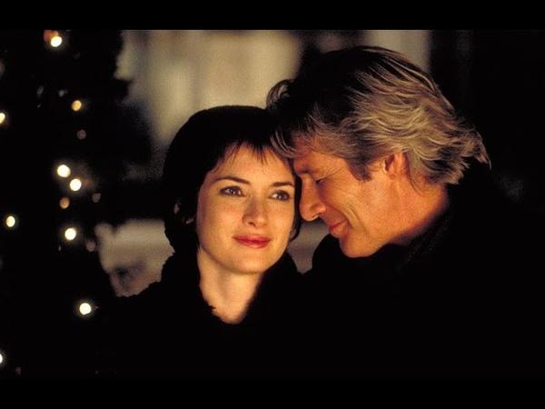 Новогоднее признание в любви Ирина Самарина Лабиринт