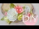 Простой способ цветов из фома без молдов и утюга 1 DIY Tsvoric A simple way of colors from Foma