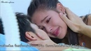 Kluen Cheewit FMV | Goodbye My Love 💔