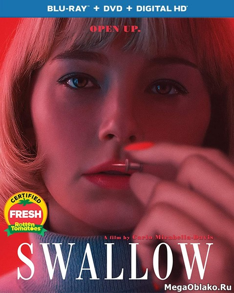 Глотай / Swallow (2019/BDRip/HDRip)