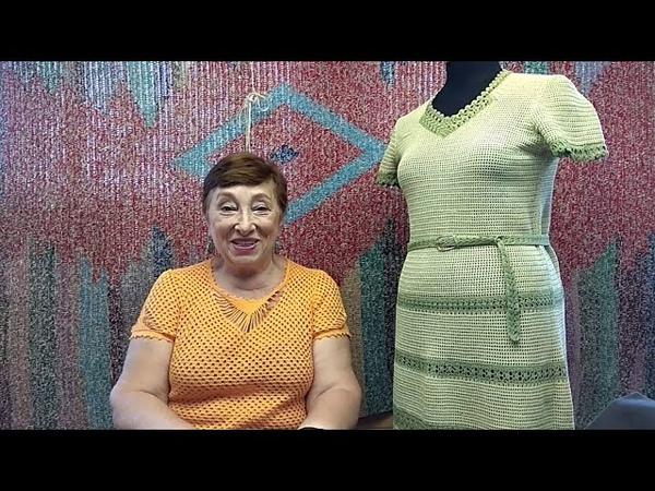 Платье Лето Мастер класс по вязанию крючком от О С Литвиной