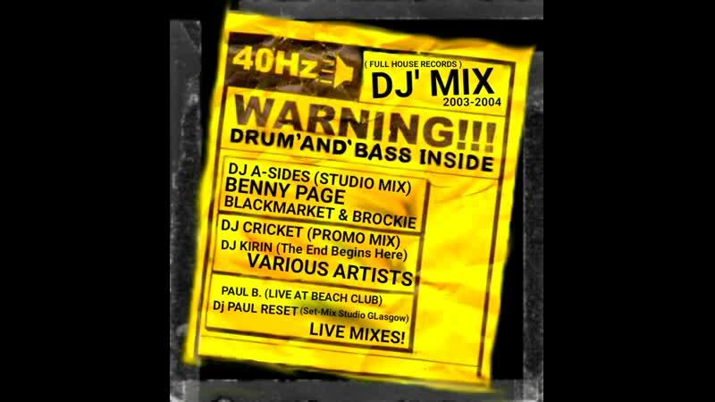 DJ BLACKMARKET DJ BROCKIE - LIVE! CLUB SESSION SET-MIX (CALIFORNIA, 2005)