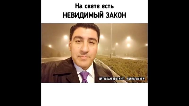 На свете есть невидимый закон Автор стихотворения Валентина Быковская
