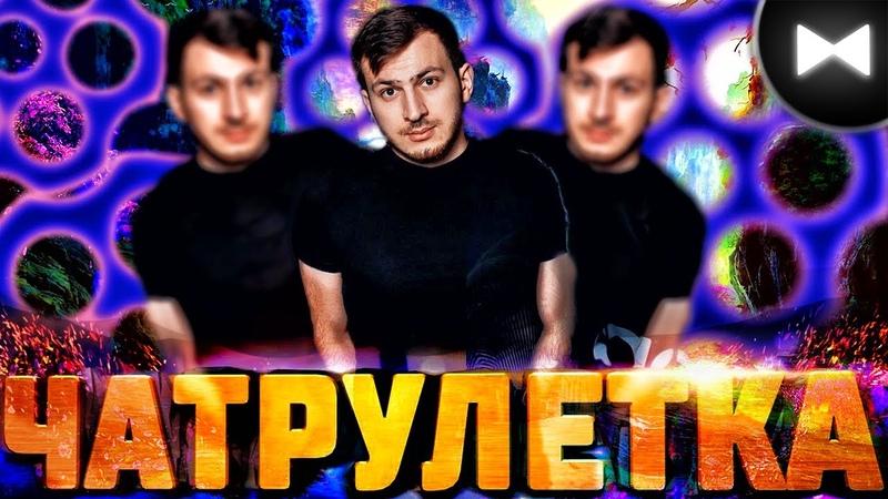 По Братски Remix Вышел Алик На Крыльцо by Обычный Парень