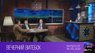 Вечерний Витебск () Женщины в Средневековье