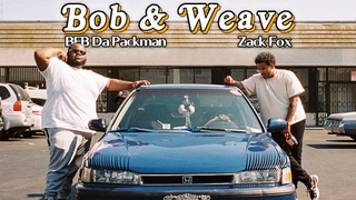 BFB Da Packman x @Zack Fox  - Bob and Weave (Official Video shot by @sirasounds)