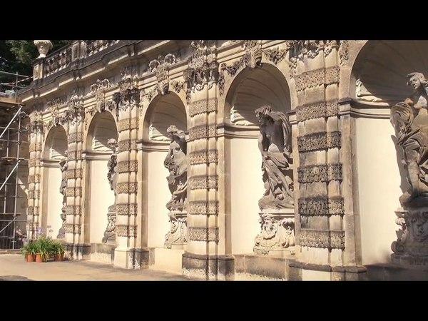 Zwinger дворец в Дрездене