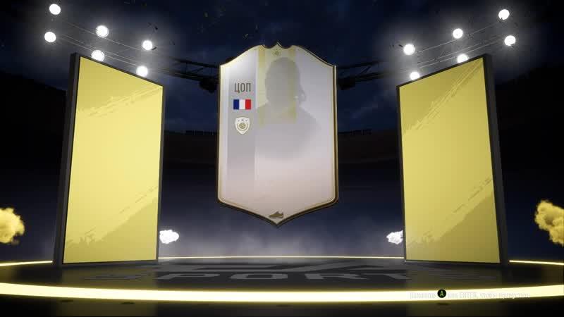 FIFA 19 2019.03.03 - 17.54.28.01