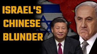 Why not to get too close to China: Israel learns its lesson the hard way