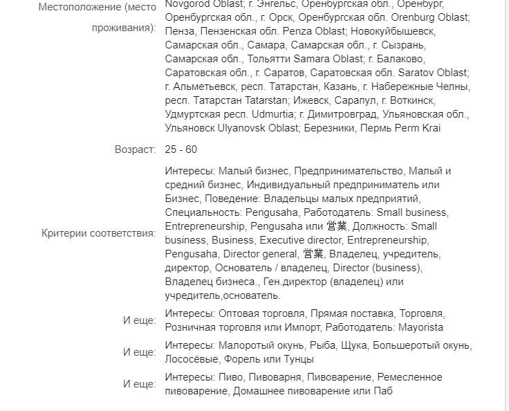 Лиды по 285 рублей на покупку рыбу оптом, изображение №6